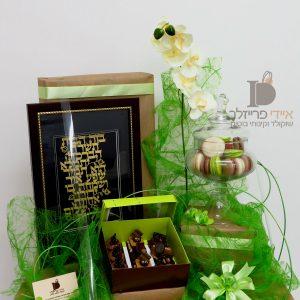עיצוב שוקולדים לבית החדש