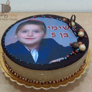 עוגת ראווה פרווה